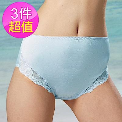 Gennies專櫃-超值3件組*010系列-孕婦內褲/中腰(孕期)(TB45-水藍)