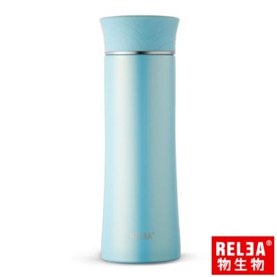 RELEA 物生物 400ml清羽316不鏽鋼輕量保溫杯(淺草綠)
