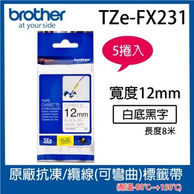 【5入組】Brother TZe-FX231 抗凍/纜線標籤帶 ( 12mm 白底黑字 )