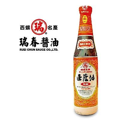 瑞春‧菊級正蔭油(油膏)十二瓶入