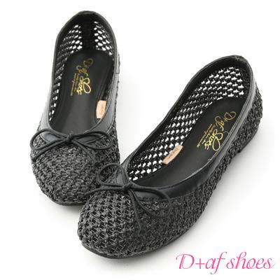 D+AF 微涼氣息.鏤空草編平底芭蕾娃娃鞋*黑
