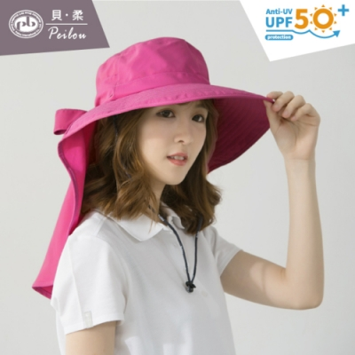 貝柔多功能護頸遮陽帽