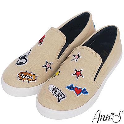 Ann'S 趣味街頭-不對稱彩色貼布繡活力懶人鞋-米
