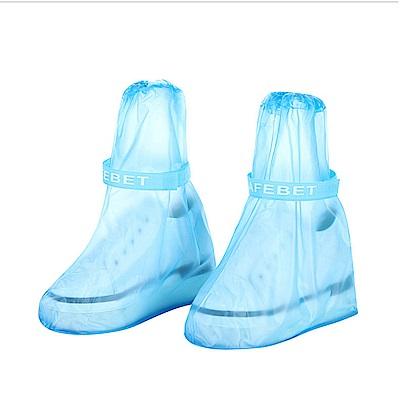 baby童衣 兒童雨鞋套防水雨靴 88072