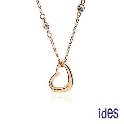 ides愛蒂思 時尚輕珠寶晶鑽愛心項鍊/永恆之心(玫瑰金色)