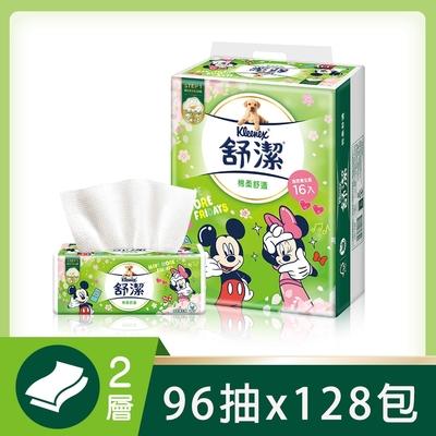 舒潔 棉柔舒適迪士尼抽取衛生紙 96抽x16包x4串/箱-2箱