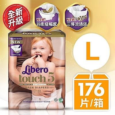 [送玩具任選1] 麗貝樂 Touch嬰兒紙尿褲5號 L 22片x8包/箱