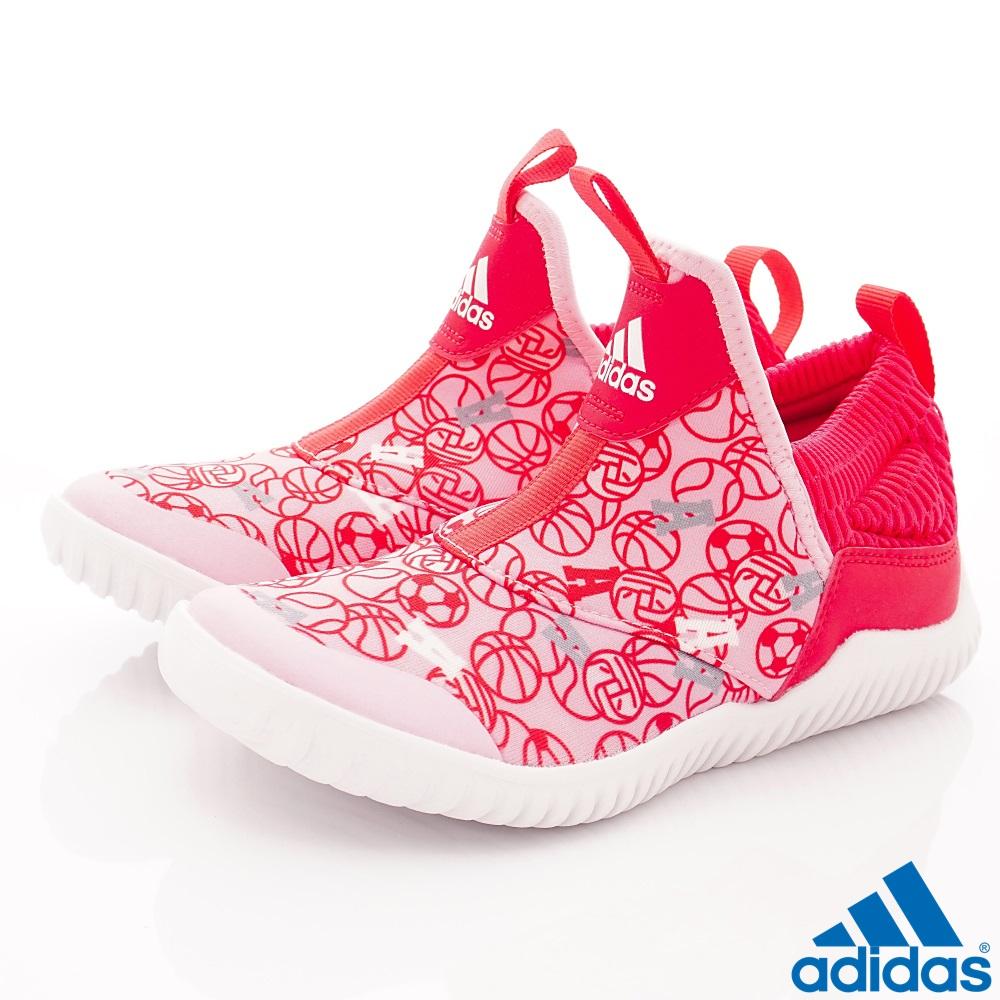 adidas童鞋 超輕量襪套式鞋款 NI6834桃粉(中小童段)