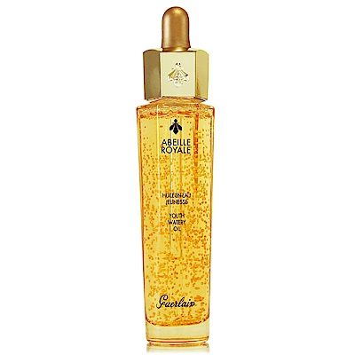 GUERLAIN嬌蘭 皇家蜂王乳平衡油 50 ml(限量加大版)