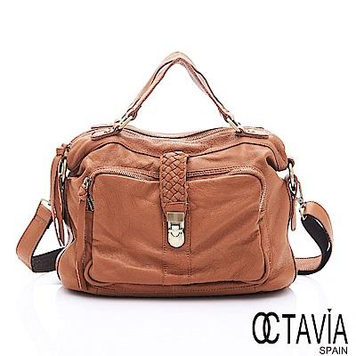 OCTAVIA 8 真皮- 莎薇娜 那帕牛皮醫生二用手提包- 巴黎棕