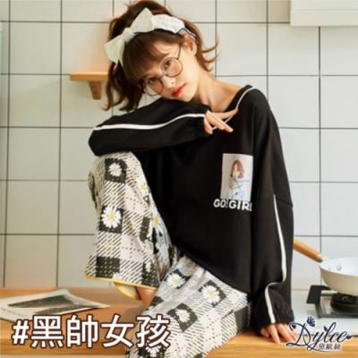 Dylce 黛歐絲 淘氣針織棉春季韓版寬鬆睡衣套裝 (上衣+下褲/居家服) -5款任選