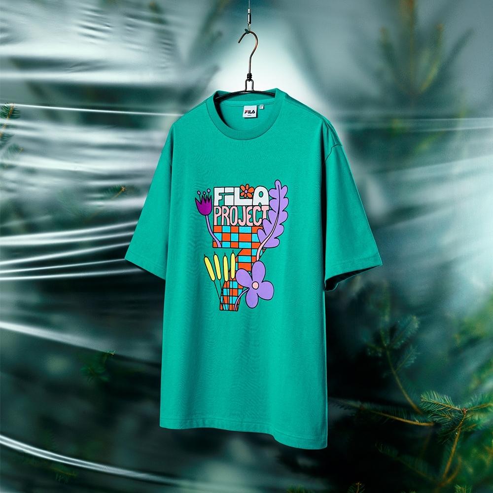 FILA #Back To Nature 短袖圓領T恤-綠色 1TEV-1235-GN
