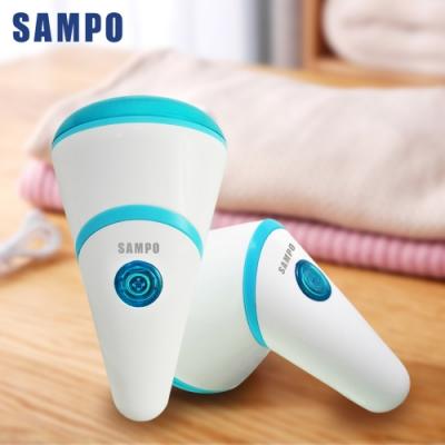 【SAMPO 聲寶】充電式除毛球機(GY-Z1905L)
