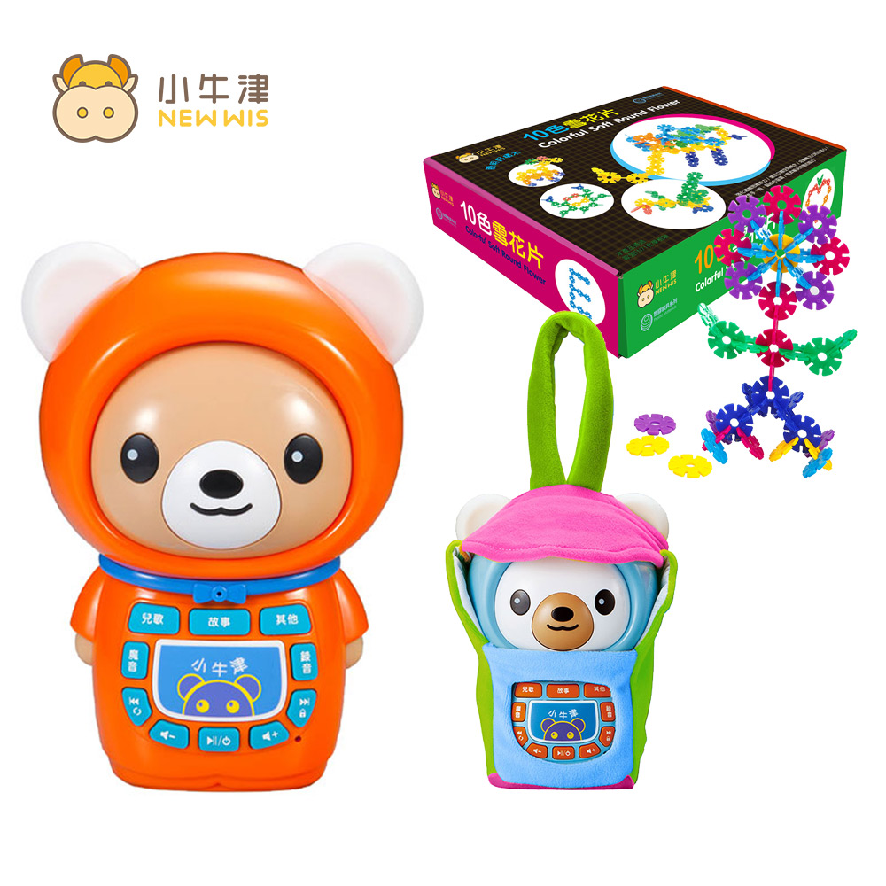 小牛津 帽T熊故事機(附防摔衣)+10色雪花片