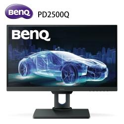 BenQ PD2500Q 25型 2K 廣色域專業設計螢幕