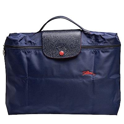 LONGCHAMP 經典Collection刺繡摺疊暗釦/拉鍊方型手提式電腦公事包-海軍藍