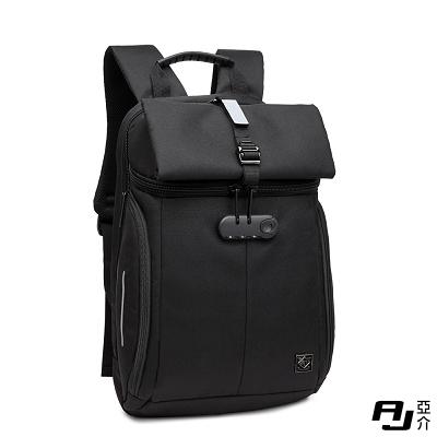 AJ.亞介 海關鎖 多隔層 電腦後背包 黑色 G9509