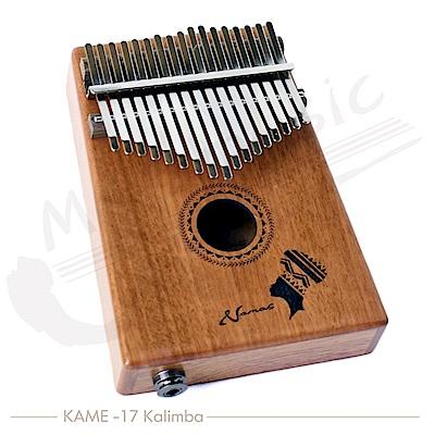 NAMAS 卡林巴 可插電式 17音全單桃花心木 拇指琴(KAME-17)KALIMBA