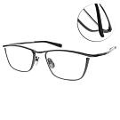 JAPONISM  光學眼鏡 金屬質感流線款/槍黑-霧槍黑 #JN652 C04