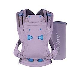 英國 WMM Pao 3P3 寶寶揹帶/背巾-薰衣草紫(無盒裸裝)