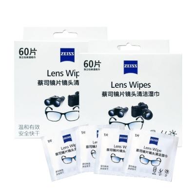 Carl Zeiss蔡司專業光學拭鏡紙 120入 (60入/2盒)