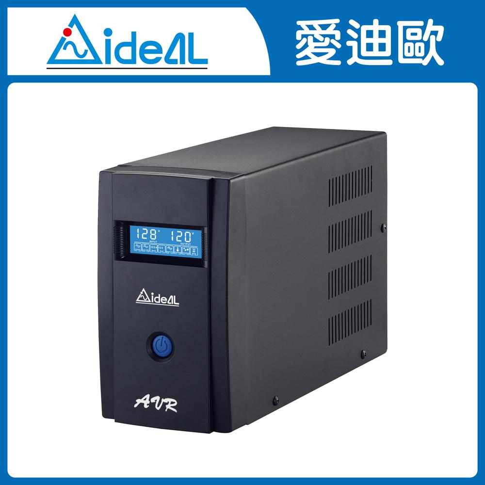 愛迪歐AVR 全方位電子式八段數穩壓器 IPT Pro-3000L(3000VA)