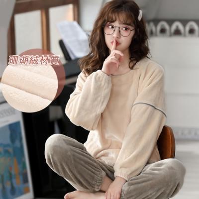 Sleeping Beauty 單色系保暖珊瑚絨居家套裝-五色可選