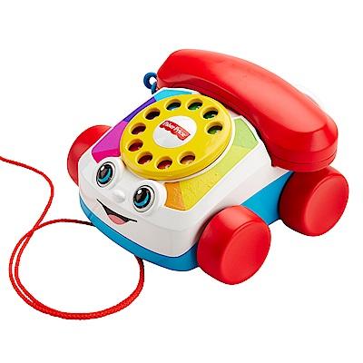 【麗嬰房】美國 Fisher Price 費雪 經典可愛電話