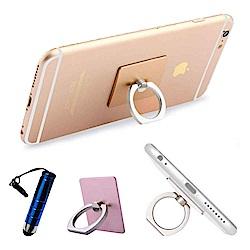 (粉色)iPhone iPad 手機 360度旋轉 多功能金屬指環支架(含掛勾 觸控筆)