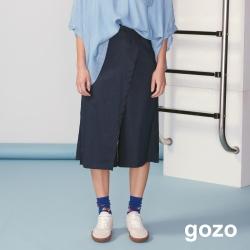 gozo 裝飾腰帶二片式五分棉麻褲裙(深藍)