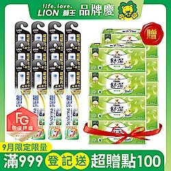 日本獅王細潔無隱角牙刷