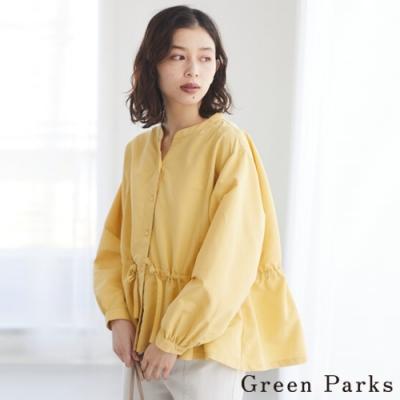 Green Parks 腰際綁帶船型領設計上衣
