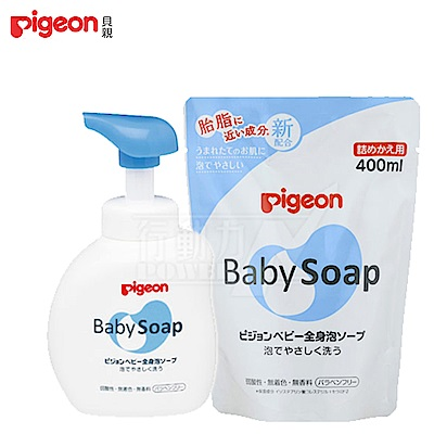 【任選】日本《Pigeon貝親》泡沫沐浴乳組【質地柔細 日本製造】