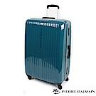 PB 皮爾帕門 26吋超輕量鋁鎂框鏡面行李箱(耐衝擊ABS+立體防刮PC)