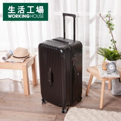【生活工場】Journey PC+ABS胖胖旅行箱29吋-黑