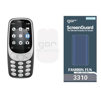 GOR Nokia 3310 滿版保護貼 諾基亞 3310 透明 PET