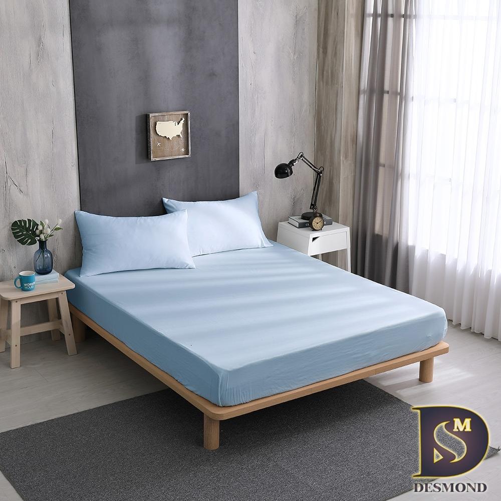 (限時下殺)3M超防水透氣保潔墊含枕套2入三件組 單/雙/大/特大 均價 (天空藍)