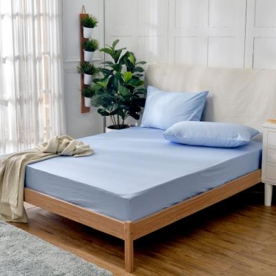 義大利La Belle 前衛素雅 加大 精梳純棉 床包枕套組 藍色