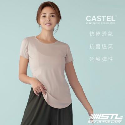 韓國 STL yoga SKY Round SS 合身圓領短袖上衣 CASTEL彈性 奶茶色Beige