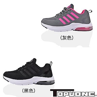 TOPUONE女鞋 飛織輕量氣墊緩震透氣抗菌防臭運動鞋-灰.黑色