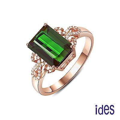ides愛蒂思 歐美設計彩寶系列綠寶碧璽戒指/戀上祖母綠