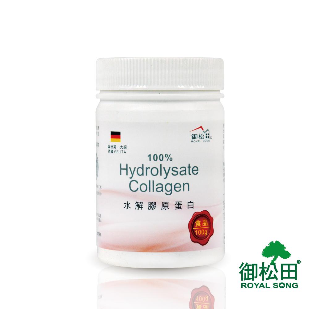 御松田-水解膠原蛋白粉末(100g/瓶)-1瓶