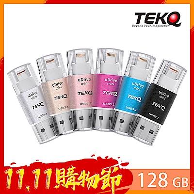 [時時樂限定]TEKQ iPhone mini lightning 128G ios蘋果碟