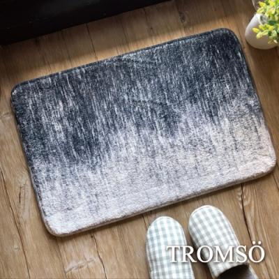 TROMSO羔羊絨吸水小地墊-S412石黑飛雪