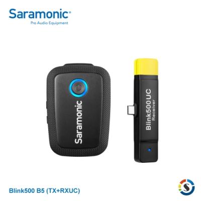 Saramonic楓笛 Blink500 B5(TX+RXUC) 一對一無線麥克風套裝