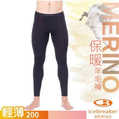 Icebreaker 男新款 200 Oasis 美麗諾羊毛輕薄款保暖貼身長褲_黑