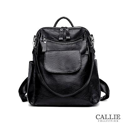 CALLIE 經典熱銷多功能3way後背包 Casa 黑