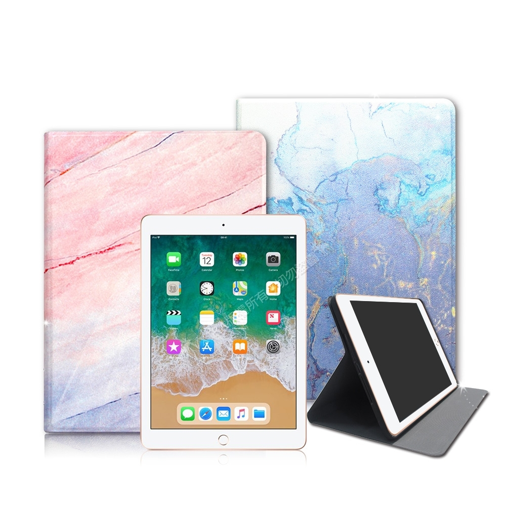 VXTRA 2018 iPad 9.7吋 大理石紋 糖絲質感平板保護皮套