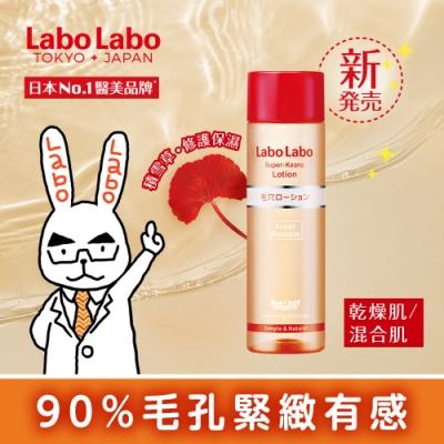 (買1送1)Labo Labo毛孔緊膚精萃水[超保濕] 100ml