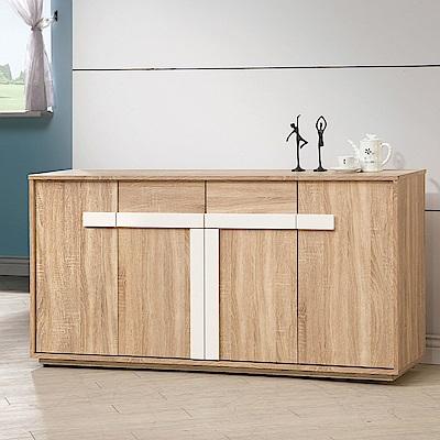 H&D 多莉絲5.2尺餐櫃